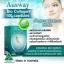 Ausway Bio Collagen ออสเวย์ไบโอคอลลาเจน คอลลาเจนแบบซอฟเจล ดูดซึมได้ดี จากออสเตรเลีย ขนาด 100 เม็ด thumbnail 5