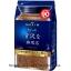 พร้อมส่ง ** MAXIM Luxury Special Blend กาแฟสำเร็จรูป กาแฟแม็กซิม บรรจุ 180 กรัม (ชงได้ประมาณ 90 แก้ว) thumbnail 1