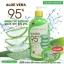 Aloe vera Arbutin Serum 95% จาก Natural Skincare thumbnail 1
