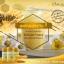 Ausway Royal Jelly 1,000 mg. นมผึ้งออสเวย์ จาก ออสเตรเลีย ขนาด 365 เม็ด thumbnail 7
