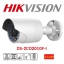 HIKVISION DS-2CD2010F-I thumbnail 1