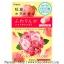 พร้อมส่ง ** Kracie - Fuwarinka Soft Candy (Peach Rose) ลูกอมตัวหอม กลิ่นกุหลาบและพีช 32g อมแล้วตัวและปากจะมีอโรม่ากลิ่นกุหลาบ ปากหอม ดับกลิ่นตัว ดับกลิ่นปาก บำรุงผิว ผิวขาว ชุ่มชื้น thumbnail 1