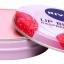 ++พร้อมส่ง++NIVEA Lip Butter Rasberry Rose 16.7g ลิปบัตเตอร์ (ราสเบอร์รี่) บำรุงริมฝีปาก นุ่ม ชุ่มชื้น thumbnail 2