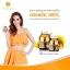 (ขายดีมาก) Royal Bee Maxi Royal Jelly: ผิวสวยสดใส สุขภาพดี ขนาด 60 เม็ด อย.50-1-02237-1-0025 thumbnail 24