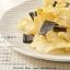 พร้อมส่ง ** Imoko to Kobutaro ขนมสุดอร่อยการันตีด้วยชื่อ Potato Farm มันฝรั่งฮอกไกโดสไลด์แผ่นบางอบกรอบ เพิ่มความอร่อยด้วยการปรุงรสซอสหอยเชลล์ฮอกไกโดย่าง มาพร้อมกับสาหร่ายคอมบุอบกรอบเต็มแผ่น อร่อย 1 กล่องบรรจุ 90 กรัม (บรรจุ 6 ถุงเล็ก ถุงละ 15 กรัม) thumbnail 2