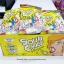 พร้อมส่ง ** Sour candy ลูกอมเปรี้ยวจี๊ดจ๊าดรสเลม่อน แพ็ค 30 ซอง thumbnail 1