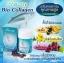 (แบ่งขาย 30เม็ด) Ausway Bio Collagen ออสเวย์ไบโอคอลลาเจน คอลลาเจนแบบซอฟเจล ดูดซึมได้ดี thumbnail 4