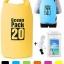 Ocean Pack Water proof bag 20L. กระเป๋ากันน้ำ 20ลิตร thumbnail 4