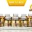 (ขายดีมาก) Royal Bee Maxi Royal Jellyผิวสวยสดใส สุขภาพดี ขนาด 30 เม็ด อย.50-1-02237-1-0025 thumbnail 10