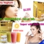 skin safe Super L-Glutathione Powder 10,000 mg. กลูต้าผงชงดื่ม เร่งขาว สูตรป้องกันแสงแดด จากเยอรมัน บรรจุ 250 กรัม thumbnail 3