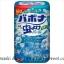 พร้อมส่ง ** Mushiyoke Pearl [Aqua Soap] กระปุกไล่ยุงกลิ่น Aqua Soap ใช้ได้นาน 160 วัน ช่วยไล่ยุงและแมลง thumbnail 1