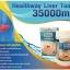 Healthway Liver Tonic 35000 mg ล้างตับที่ดีที่สุด เข้มข้นที่สุดในขณะนี้ ดูดซึมดีเยี่ยมบรรจุ 100 เม็ด thumbnail 7