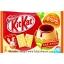 พร้อมส่ง ** Kit Kat Easter Custard Pudding แบบถุง คิทแคทรสพุดดิ้งคัสตาร์ด 1 ถุงใหญ่มี 24 บาร์ (12 แพ็ค) thumbnail 1