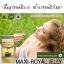 wealthy health royal jelly 1650 mg จากออสเตรเลีย (เข้มข้นที่สุด เข้มข้นกว่ารุ่นพโดม) ทานบำรุงผิวพรรณ และสุขภาพ thumbnail 4