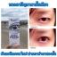 ปากกาทำตาสองชั้น Double Eyelid Gel บอกลาปัญหาตาชั้นเดียวไปได้เลย ใช้ดีมาก ขายดีมาก ราคาคุ้มสุดๆ thumbnail 1