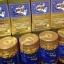 (ขนาด 30 เม็ด ) นมผึ้ง wealthy health 6% 1,000 mg. (รุ่นพี่โดมทาน) ผิวสวย หน้าใสและสุขภาพดี thumbnail 5