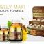 (ขายดีมาก) Royal Bee Maxi Royal Jelly: ผิวสวยสดใส สุขภาพดี ขนาด 60 เม็ด อย.50-1-02237-1-0025 thumbnail 25