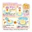 พร้อมส่ง ** Sumikko Gurashi Pudding ชุดทำพุดดิ้งรูปแก๊งค์มุมห้องสุดน่ารัก (แสตมป์มี 4 ลาย เลือกลายได้ที่ด้านในนะคะ) (ทานได้) thumbnail 4