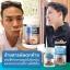 ขายดีมาก (แบ่งขาย 30เม็ด) Healthway Liver Tonic 35000 mg ดีท๊อกตับ ล้างตับที่ดีที่สุด เข้มข้นที่สุดในขณะนี้ ดูดซึมดีเยี่ยม thumbnail 3