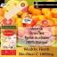 Wealthy Heath Bio-Maxi C 1000mg. ดีที่สุดของวิตามินซีที่ทานแล้วขาวโดยไม่ต้องทานกลูต้า จากออสเตรเลีย ขนาด 150 เม็ด thumbnail 22