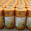 Ausway Royal Jelly 1,000 mg. นมผึ้งออสเวย์ จาก ออสเตรเลีย ขนาด 365 เม็ด thumbnail 1