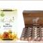 นมผึ้งAngel secret maxi royal jelly 1650 mg.6%10HDA33mg.1 ปุก 365 เม็ด +รกแกะ60000mg.1 กล่อง บำรุงผิวสวยอ่อนเยาว์ ลดริ้วรอย ก่อนวัยเผยผิวเรียบเนียนเด้งเด็ก สุขภาพดี ไร้รอยตีนกา thumbnail 1