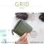 กระเป๋าสตางค์ผู้หญิง GRID สีเขียวเข้ม thumbnail 1