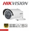 HIKVISION DS-2CD2642FWD-I thumbnail 1
