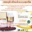 รกแกะแองเจิลซีเครท38,000 mg. 1 ปุก 100 เม็ด +นมผึ้ง แองเจิลซีเครท maxi royal jelly 1650 mg.EPO PLUS 1 ปุก 365 เม็ด thumbnail 1
