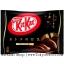 พร้อมส่ง ** Kit Kat OTONA NO AMASA mini 26 บาร์ คิทแคทแบล็คช็อคโกแลต ให้ความหวานลึกล้ำแบบผู้ใหญ่ ที่เป็นรสหวานกลมกล่อมพอดี ไม่หวาน thumbnail 1