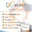 MeeDy - มี๊ดดี้ ลดน้ำหนัก 4 กล่อง thumbnail 5