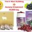 สารสกัดเมล็ดองุ่น50,000 mg.1 ปุก+รกแกะmaxi mg. 50,000 mg.1 กล่อง thumbnail 1