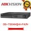 HIKVISION DS-7304HQHI-F4/N thumbnail 1