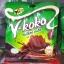 พร้อมส่ง ** Koko Milk Cube ช็อคโกคิวบ์ คล้ายๆ ไมโลคิวบ์ ห่อ 100 เม็ด (สินค้ามาเลเซีย) thumbnail 1