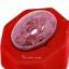 จี้กำไล หรือ หัวแหวนทับทิมแอฟริกา thumbnail 2