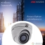 HIKVISION DS-2CE56F7T-ITM 3MP WDR EXIR Turret Camera thumbnail 4
