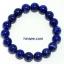 ลาพิสลาซูลี Lapis Lazuli thumbnail 1