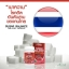 Ausway Sugar Balance อาหารเสริมควบคุมระดับน้ำตาลในเลือด ป้องกันโรคเบาหวาน จากออสเตรเลีย ขนาด 90 เม็ด thumbnail 9