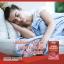 Ausway Sugar Balance อาหารเสริมควบคุมระดับน้ำตาลในเลือด ป้องกันโรคเบาหวาน จากออสเตรเลีย ขนาด 90 เม็ด thumbnail 10