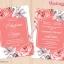 การ์ดแต่งงาน การ์ดเชิญงานแต่งงาน ลายดอกไม้สีน้ำวินเทจ thumbnail 2