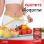 Ausway Sugar Balance อาหารเสริมควบคุมระดับน้ำตาลในเลือด ป้องกันโรคเบาหวาน จากออสเตรเลีย ขนาด 90 เม็ด thumbnail 11