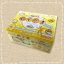 พร้อมส่ง ** Gudetama Chocolate ช็อคจิ๋วรูปไข่ขี้เกียจกุเดทามะ กล่องใหญ่ 80 ชิ้น (ช็อคโกแลตทนร้อนได้ ไม่ละลาย) thumbnail 1