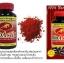 ( 2 ขวด) สาหร่ายแดงไบโอแอสติน แอสต้าแซนทิน (bioastin astaxanthin) จากอเมริกา ขวดละ 60 เม็ด thumbnail 4