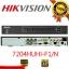 HIKVISION DS-7204HUHI-F1/N (Full HD 3MP ) thumbnail 1