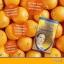 ( แบ่งขาย 30 เม็ด) Ausway Super Strength Vit C Max 1200 mg จากออสเตรเลีย วิตามินซีเพื่อผิวกระจ่างใส สูตรพรีเมี่ยมที่สุด โดสสูงที่สุด ดูดซึมทันที อร่อยมาก อม เคี้ยว กลืนได้ตามอัธยาศัย! thumbnail 7