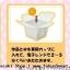 พร้อมส่ง ** Kutsuwa Eraser making kit -HAMBURGER - ชุดทำยางลบ เซ็ตแฮมเบอร์เกอร์ ชุดประดิษฐ์ยางลบใช้เองส่งเสริมการเรียนรู้ น่ารักมากๆ เลยค่ะ ใช้แค่น้ำและเตาไมโครเวฟก็สามารถทำเองได้ง่ายๆ แล้วค่ะ thumbnail 4