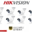 HIKVISION (( Camera Pack 8 )) DS-2CE16D0T-IR (HD 1080P) thumbnail 1