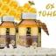(ขายดีมาก) Royal Bee Maxi Royal Jelly: ผิวสวยสดใส สุขภาพดี ขนาด 60 เม็ด อย.50-1-02237-1-0025 thumbnail 4