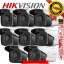 HIKVISION (( Camera Pack 8 )) DS-2CE16C0T-IT3 x8 (HD 720P) thumbnail 1