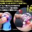 พร้อมส่ง ** Disney mini Eraser in Capsule Toy ยางลบลายดิสนีย์ในตู้หมุนไข่สุดน่ารัก หมุนเล่นได้จริงๆ มี 12 ลาย (ราคานี้เป็นราคา 1 ชิ้น เลือกลายได้ที่ด้านใน) thumbnail 4